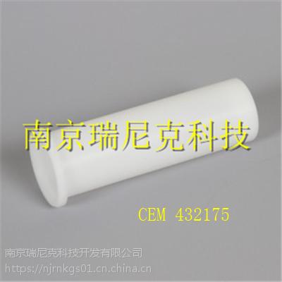CEM XP-1500 Plus Vessels 432175/ 100ml消解内衬