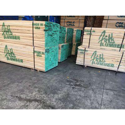 美国白蜡木,水曲柳,颜色均匀,制作家具,橱柜,衣柜,桌子、床的好材料,价格优惠
