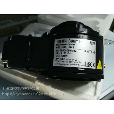瑞士进口堡盟baumer编码器HOG86E.TP7DN2500I前景可期