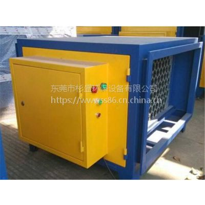 供应广东油烟净化器、普通油烟净化器、高效油烟净化器