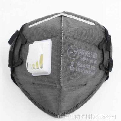 活性炭带阀防护口罩