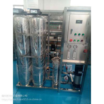 去离子设备-反渗透设备来供应厂家--青州百川