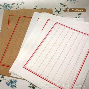 [CoffeeX]传统中国风 古式信纸 牛皮纸/白纸 可选 16开素八行信笺