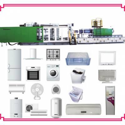 山东通佳专业生产家电塑料外壳生产设备