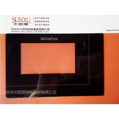 厂家定制加工亚克力面板、PC面板、PC镜片,镜片视窗
