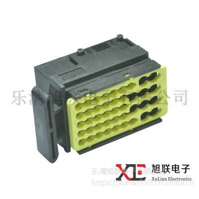 供应汽车连接器/插件/护套/端子936241-1国产接插件现货