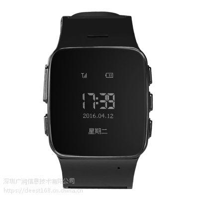 迪思特D99智能手表电话手表定位手表GPS定位
