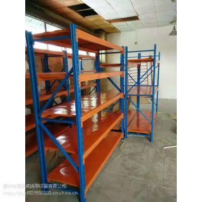 仓库货架重型货架阁楼平台模具货架