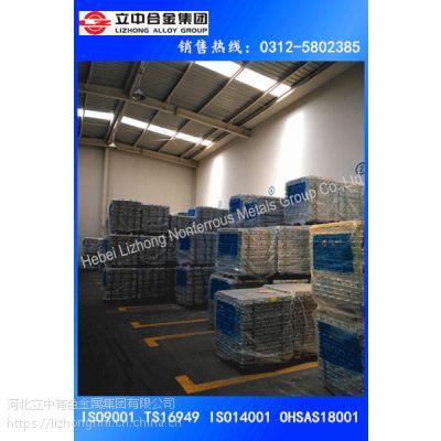 ADC14 铸造铝合金锭 诚信经营 质量保障