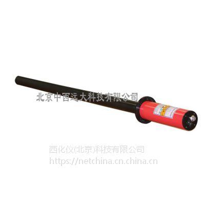 中西dyp 激光位移传感器 高防护等级(中西器材)型号:FX06-M346123库号:M346123