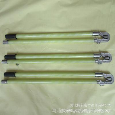 10KV国标户外大双舌高压接地棒2节2米 2节3米