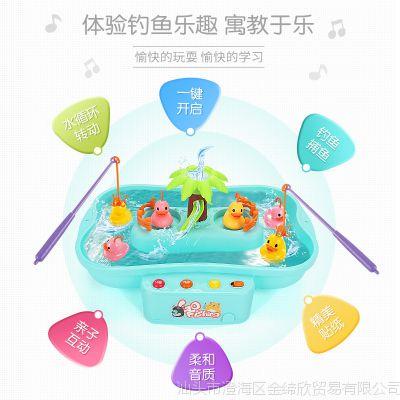 儿童卡通钓鱼玩具旋转钓鸭套装电动带音乐灯光卡通比赛鸭嬉水乐园