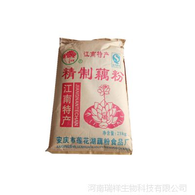莲子粥汤类配料 精致藕粉 食用天然莲藕粉25kg包装