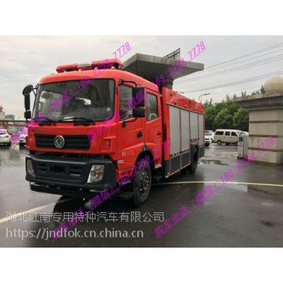 浙江杭州厂家直销国五东风6吨水罐消防车