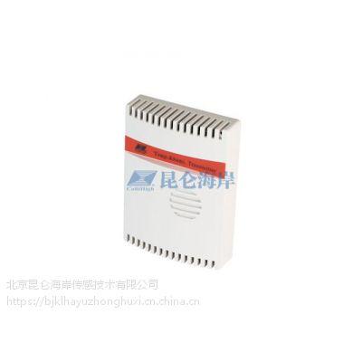 北京昆仑海岸温湿度NWSF-1AT经济温湿度变送器