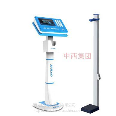 中西DYP 身高体重测试仪 型号:JH65-JH-5211 库号:M12398