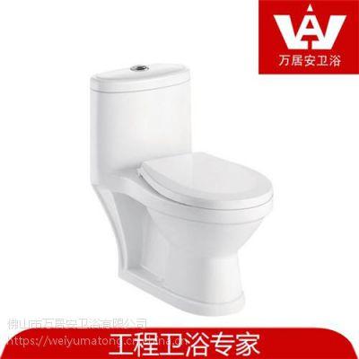 万居安工程卫浴(在线咨询),马桶,幼儿园马桶