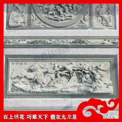 梅兰竹菊浮雕 青石浮雕板 惠安精品工艺雕刻
