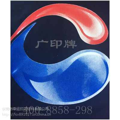 水性硅胶Silicone printing paste