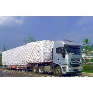 上海到宜昌物流托运 国内物流 货运配货 专线托运