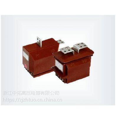 LFS-10Q高压电流互感器 手车式电流互感器 全封闭互感器