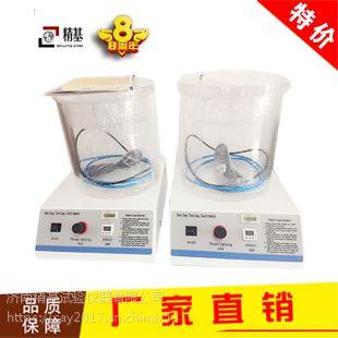 食品包装密封设备MFY-2