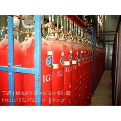 混合气体灭火|博海消防设备有限公司(图)|混合气体灭火销售