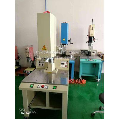 广州番禺超声波玩具塑料焊接机厂家
