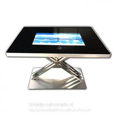 32寸纳米多功能触摸餐桌