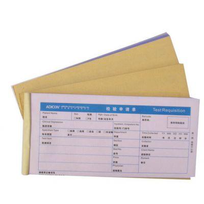 龙泉来访人员登记本制作|龙泉访客登记表印刷厂家 理发外来客登记册定做