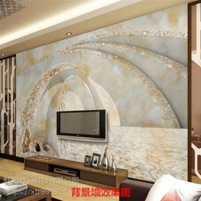 广州UV瓷砖背景墙打印机价格多少 理光g5喷头