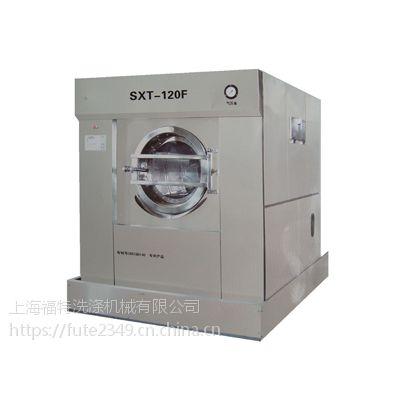 上海福特洗涤机械有限公司