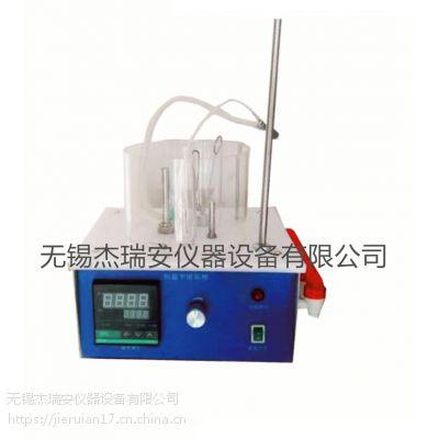 JRA-SX恒温平滑肌槽(自动加液,自动供氧 控温:室温~55℃)促销