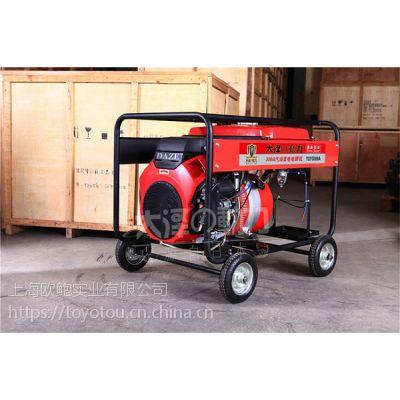 300a汽油发电电焊机移动式