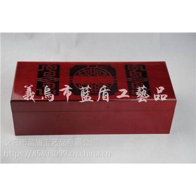 木盒定制_木盒_礼品盒设计定做认准蓝盾工艺品(在线咨询)
