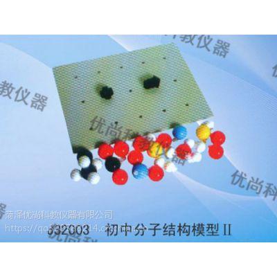 分子结构模型,生物模型,玻璃仪器,单刀开关,大磁针
