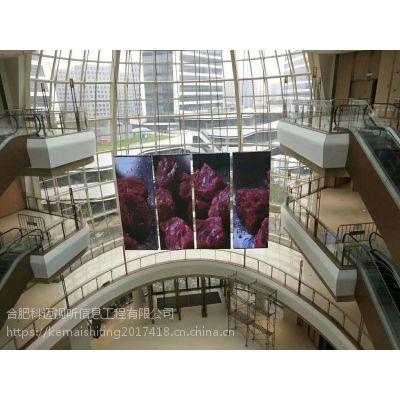 广告传媒LED全彩显示屏、合肥科迈视听