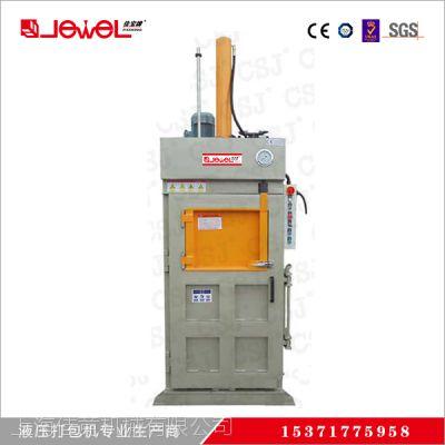 供应 佳宝 JP8060T15 废塑料 废纸打包机