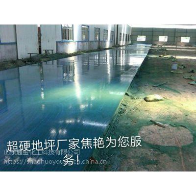 天津大港金刚砂材料离你***近的厂家