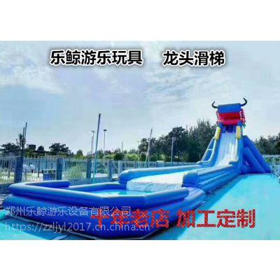 乐鲸游乐户外大型成人儿童游玩支架水池充气水滑梯水上乐园