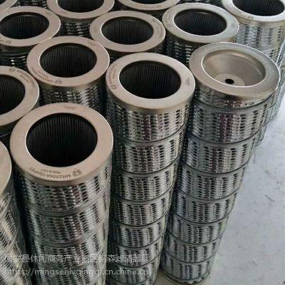 供应中联泵车滤芯MR2504A10AP01翡翠液压滤芯 大量批发