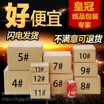 皇冠包装烘焙包装打包盒蛋糕盒子食品包装盒定制
