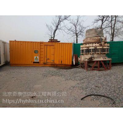 门头沟区提供大小型应急发电机出租租赁诚信