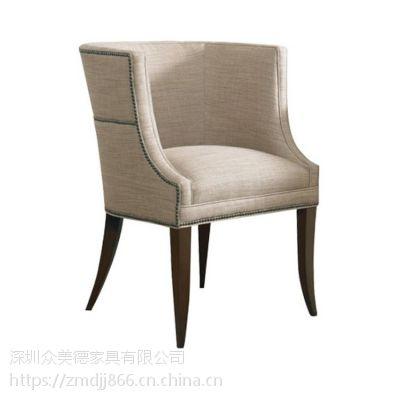 单位沙发休闲个人沙发定做餐厅沙发椅供应深圳沙发订制工厂