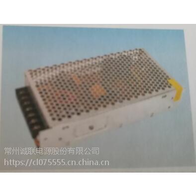 诚联电源CLV012120N,12V,12.5A,150W室内LED照明亮化电源