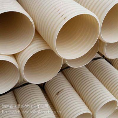 常德UPVC双壁排污管 PVC双壁排污管 pvc波纹管
