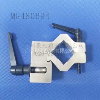 MG480694 SMI进瓶带护栏夹具