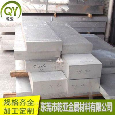 直销6061精密铝板6061铝棒6061铝排