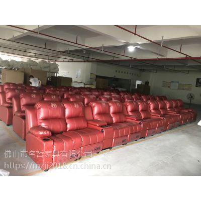 四川家庭影院沙发生产厂家