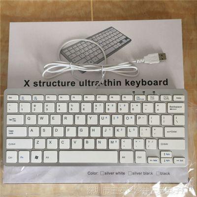 小苹果 笔记本电脑键盘usb超薄迷你G6有线小键盘工程 剪刀脚键盘